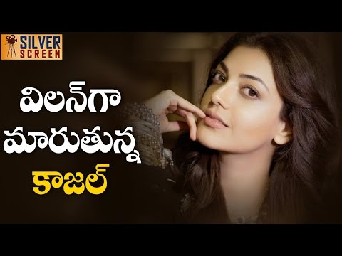 Kajal Agarwal Doing Villain Role in Her Next Movie | Latest Telugu Cinema News