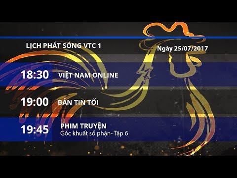 Lịch phát sóng VTC1 ngày 25/07/2017 | VTC1 - Thời lượng: 2 phút, 21 giây.