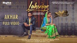 Download Lagu Akhar (Full Video) | Lahoriye | Amrinder Gill | Running In Cinemas Now Worldwide Mp3
