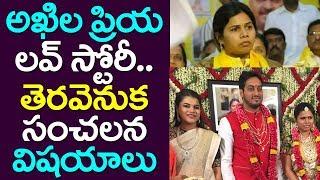 Video Minister Akhila Priya Love Story | Allagadda| Nandyala| Engagement| Marriage| Take One Media| Andhra MP3, 3GP, MP4, WEBM, AVI, FLV Oktober 2018