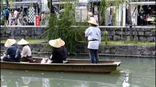 Okayama Japan  City pictures : 04 of 14. Okayama & Kurashiki - Japan 720p