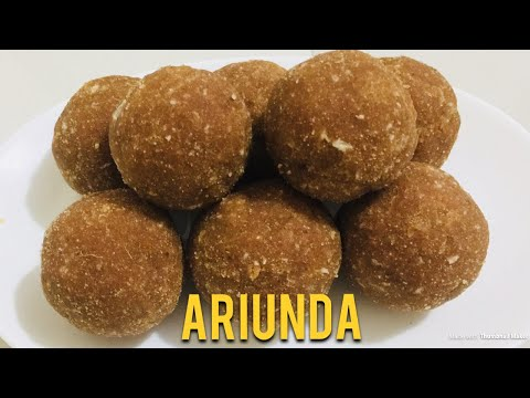 Ari Unda Recipe In Malayalam/ Ariyunda Recipe / Ariyunda Kerala Style / ENGLISH SUBTITLES EP#28
