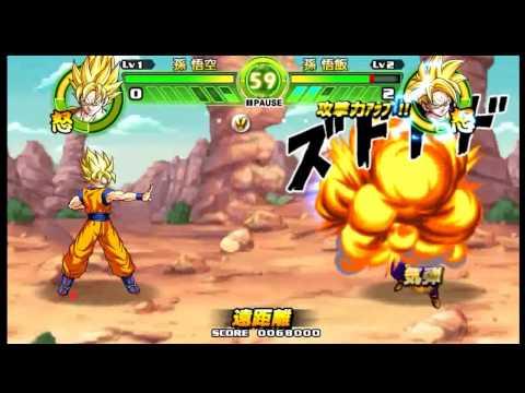 Dragon Ball Tap Battle IOS