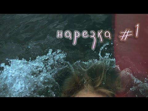 nvм - нарезка 1 весна путешествия лето море - DomaVideo.Ru