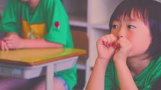 I♡小学校