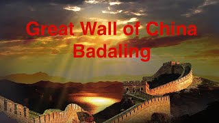 Da Hinggan Ling China  City pictures : Great Wall of China, Beijing, Badaling 2016, Great Wall Tours, Chinese Name: 长城/万里长城