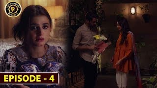 Ghalati Episode 4  | Hira Mani & Affan Waheed | Top Pakistani Drama