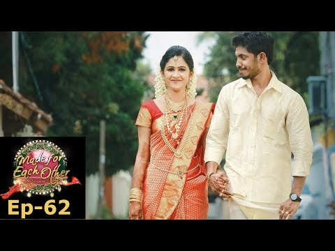Made for each other season 2 I S2 EP- 62 Sumith & Hima - Story of dream journey | Mazhavil Manorama