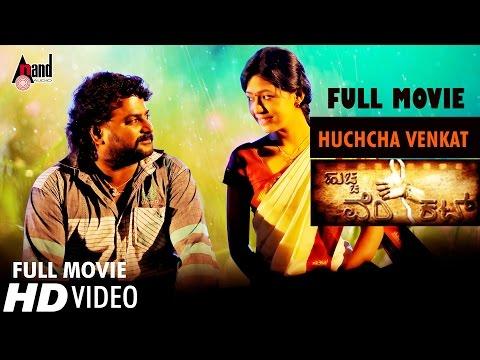 Video Huccha Venkat – ಹುಚ್ಚ ವೆಂಕಟ್ | Kannada Full Film HD | Venkat, Kavitha Bist, Sudarshan, Shailashree download in MP3, 3GP, MP4, WEBM, AVI, FLV January 2017