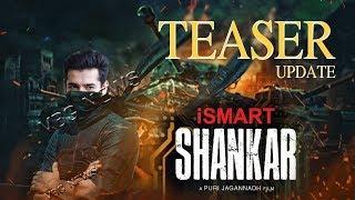 ఇస్మార్ట్ శంకర్ టీజర్ వచ్చేస్తుంది..! | Ismart Shankar | Ram | Puri Jagannath