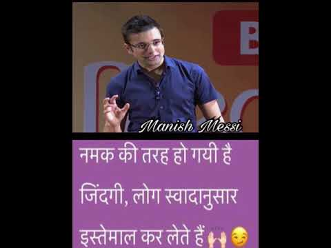 Video PROMO  COURAGE FOR STUDENTS by Sandeep Maheshwari - YouTube | Motivatinal Video download in MP3, 3GP, MP4, WEBM, AVI, FLV January 2017