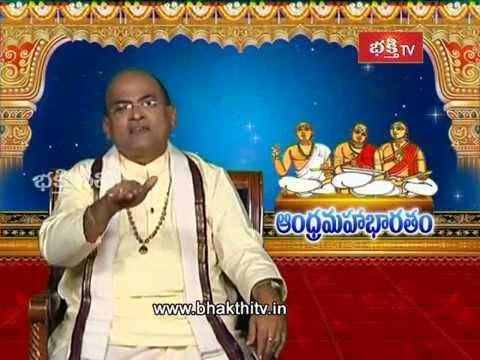Andhra Mahabharatam - Sauptika Parvam (The Book of the Sleeping Warriors) - Episode 1348   Part 3