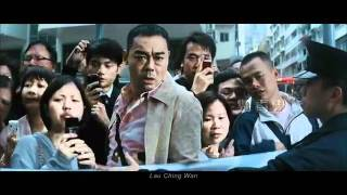 Nonton 奪命金 [HD] (全新原裝預告) Life Without Principle (New Original Trailer)_(360p).flv Film Subtitle Indonesia Streaming Movie Download