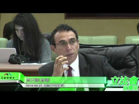 引介凍結資產執行制度法案 20160321