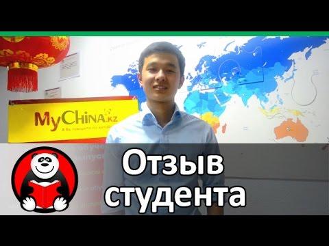 https://www.youtube.com/embed/BoAXy3U9fnM?list=PLUUFeELkICw_5Om0JiaVvTrlP1rzKbZpw