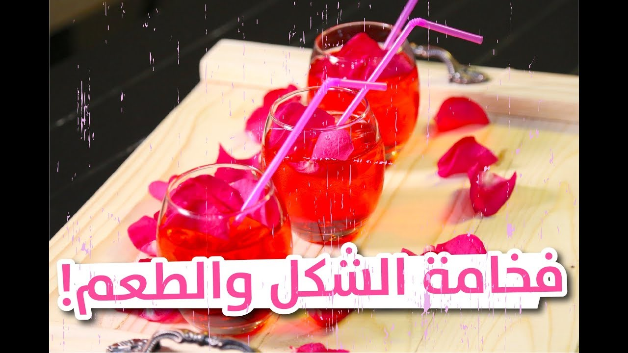 Roses and pomegranate juice