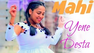 Mahlet Demere - Yene Desta | የኔ ደስታ - New Ethiopian Music 2016 (Official Video)