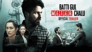 શાહિદની અપકમિંગ ફિલ્મ 'બત્તિ ગુલ મીટર ચાલુ'નું ટ્રેલર રિલીઝ
