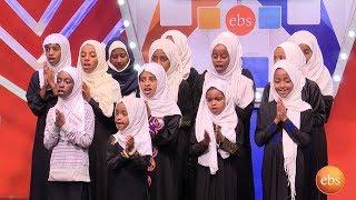 የቤተሰብ ጨዋታ የአረፋ በዓል 2011 የህፃናት ልዩ ፕሮግራም/Yebetseb Chewata Eid Arefa 2011 Special Promo