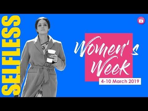 Women's Week - English Vinglish   MissCinema