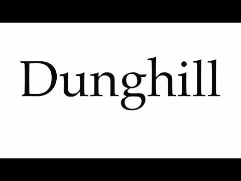 How to Pronounce Dunghill