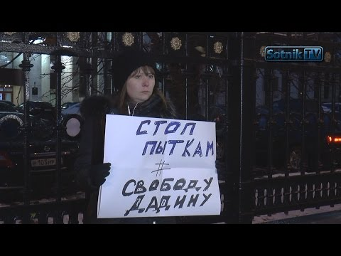 "ПРОТЕСТ У ФСИН: ""ОСТАНОВИТЕ ПЫТКИ!"""
