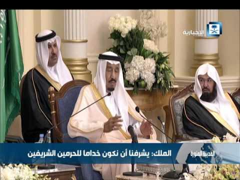#فيديو :: #خادم_الحرمين_الشريفين عزنا بالله ثم بالحرمين