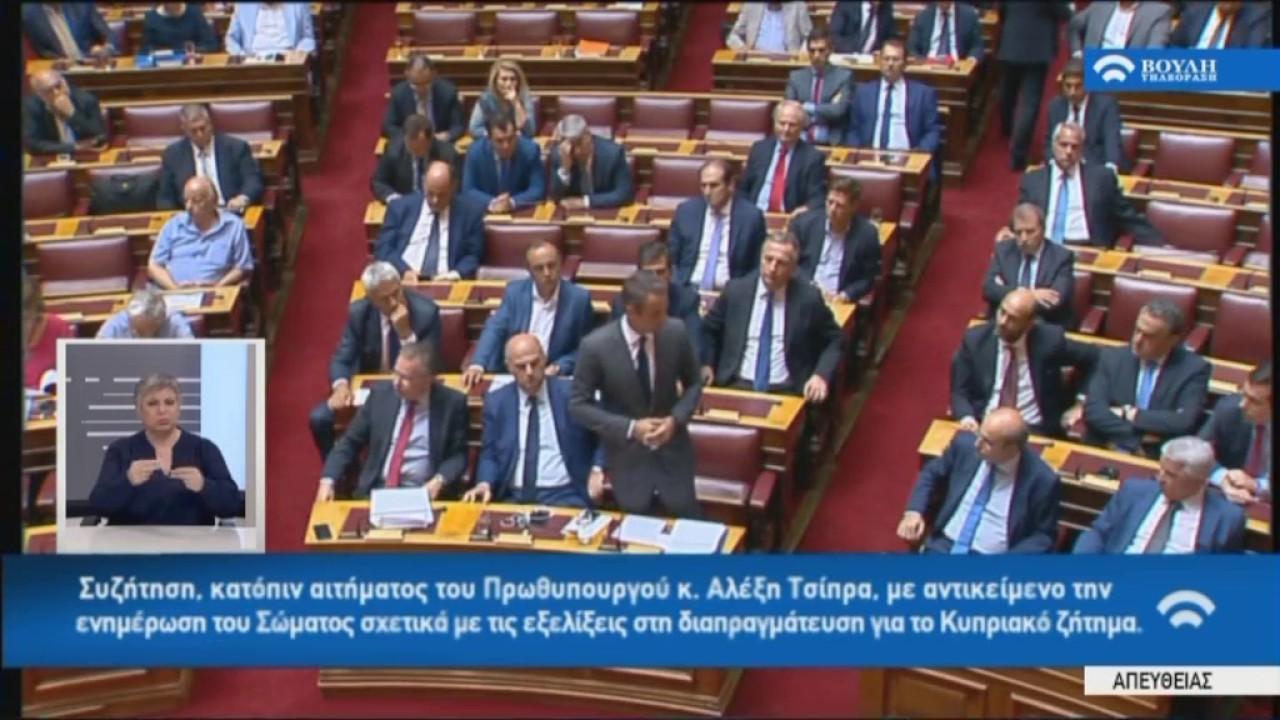 Δευτερολογία Προέδρου ΝΔ Κ.Μητσοτάκη (Ενημέρωση για το Κυπριακό)(11/07/2017)
