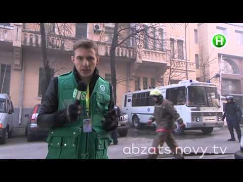 Абзац! Выпуск - 18.02.2014 (видео)