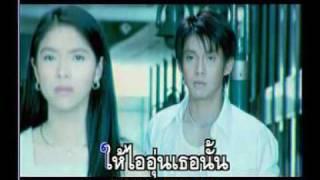Thai Music Video: Touch - Kod Chan Ik Suk Krang