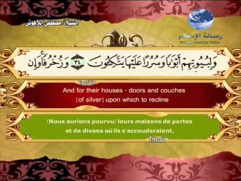 43- Az-Zukhrof (Translation of the Meanings of The Noble Quran in the English Language)