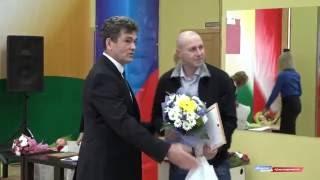 Награждение Ростовцева Алексея Львовича