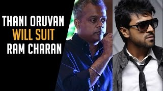 """Gautham Menon – """"Ram Charan is not as I thought!"""" – Bruce Lee  Kollywood News 10/10/2015 Tamil Cinema Online"""