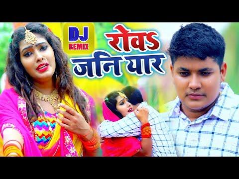 HD VIDEO  -  Rowa Jani Yarwa Aaib Feru Naiharwa - #Golu_Raja  Latest Song-