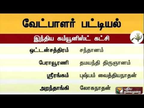 Tamil-Nadu-polls-Details-of-Communist-Party-of-Indias-candidates-list