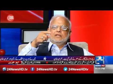 Meray Aziz Hum Watno 6 November 2016