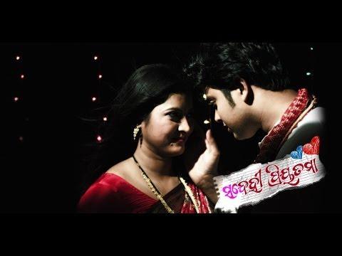 Video Odia Movie | Sandehi Priyatama | Basara Rati | Debudutta | Kajal | Latest Odia Songs download in MP3, 3GP, MP4, WEBM, AVI, FLV January 2017