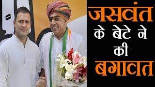 Manvendra Singh कांग्रेस में शामिल, वसुंधरा को लगा बड़ा झटका