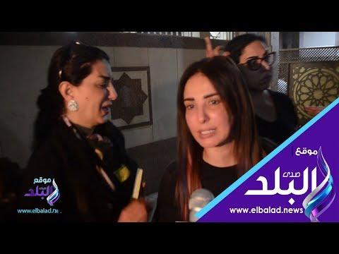 أمل رزق في عزاء ماهر عصام: لا أحد يتذكر الممثلين إلا بعد مماتهم