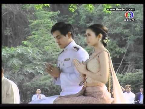 Aff Karn Wedding SeeSan 22 04 12