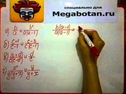 скачать методички для учителей начальных классов