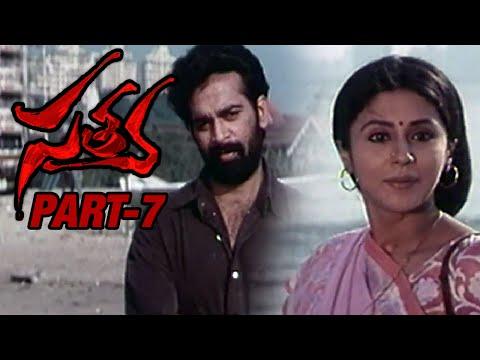 Satya Full Movie | Part 7 | JD Chakravarthi | Urmila Matondkar