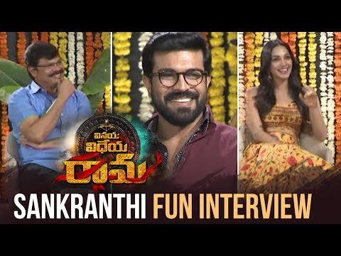 Vinaya Vidheya Rama Movie Team Super Fun Interview | Ram Charan | Kiara Advani | Boyapati Srinu