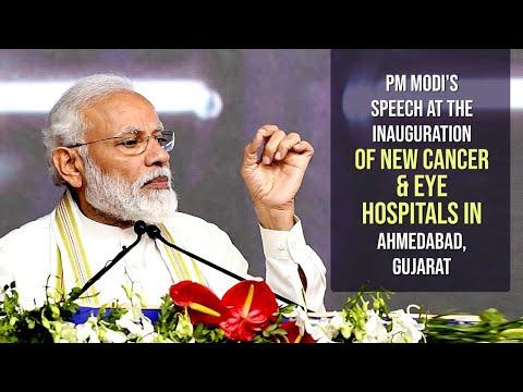 PM Modi's speech àt the inauguration of new Cancer & Eye Hospitals in Ahmedabad, Gujarat  PMO