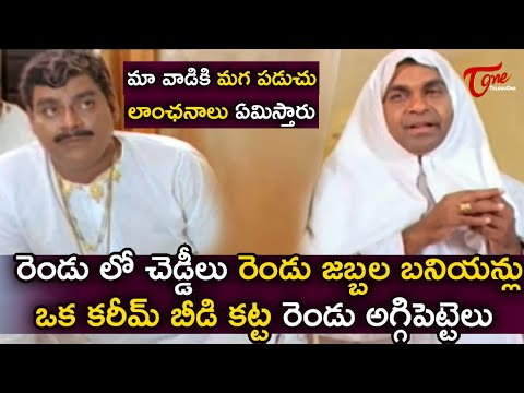 Brahmanandam Comedy Scenes | Ultimate Movie Scene | TeluguOne