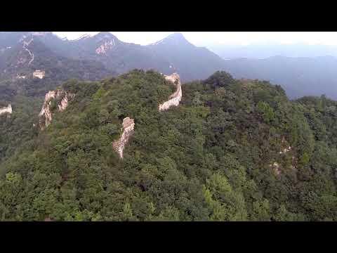 無人機拍攝到萬里長城無人去過的部份,令人感到驚奇