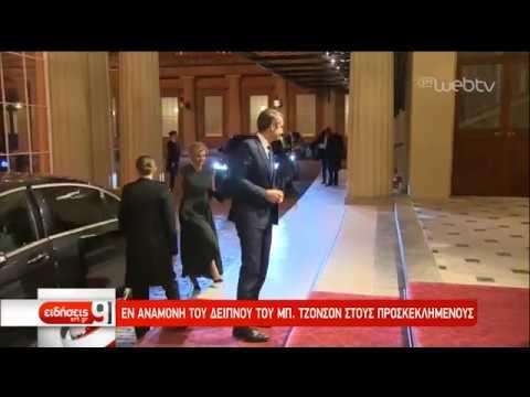 Κρίσιμη συνάντηση Μητσοτάκη-Ερντογάν στο Λονδίνο | 03/12/2019 | ΕΡΤ