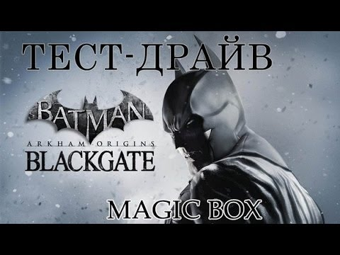 Тест-драйв: Batman: Arkham Origins Blackgate для PS VITA