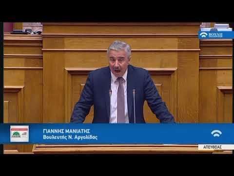 Γ.Μανιάτης (Ειδ.Εισηγ.Δημ.Συμπαρ.) (Προϋπολογισμός 2018) (12 /12 /2017)