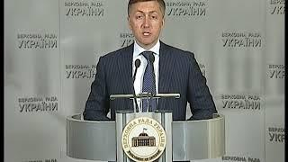 Брифінг Сергія Лабазюка у ВР (14.05.2019)